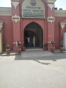 CPO Office, Faisalabad