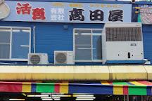 Wing Bay Otaru, Otaru, Japan