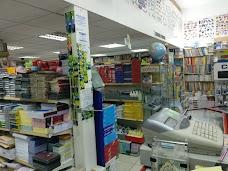 Al Munna Book Shop Sharjah dubai UAE