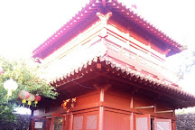 Murasakimura, Yomitan-son, Japan