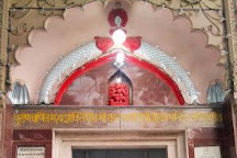 Kalyani Devi Temple, Allahabad, India