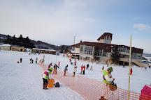 Asahikawa Kamui Ski Resort, Asahikawa, Japan