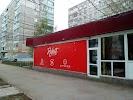 Чайхана Rahat, улица Юрия Гагарина на фото Уфы