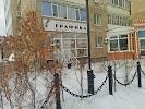 """Копировальный центр """"ГРАФИКА"""" на фото Актобе"""