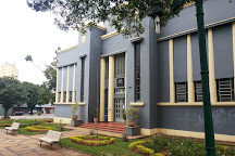 Zoroastro Artiaga Museum, Goiania, Brazil