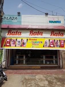 Bata Shoes Sialkot Sankhatra Road