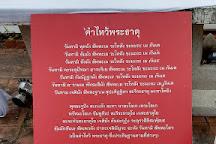 Phra Chedi Klang Nam, Rayong, Thailand
