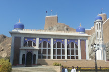 Al Alam Palace, Muscat Governorate, Oman