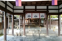 Imakumano Shrine, Kyoto, Japan