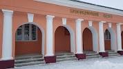 Красногвардейский Краеведческий Музей на фото Бирюча
