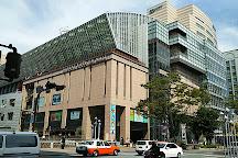 Fukuoka Asian Art Museum, Fukuoka, Japan