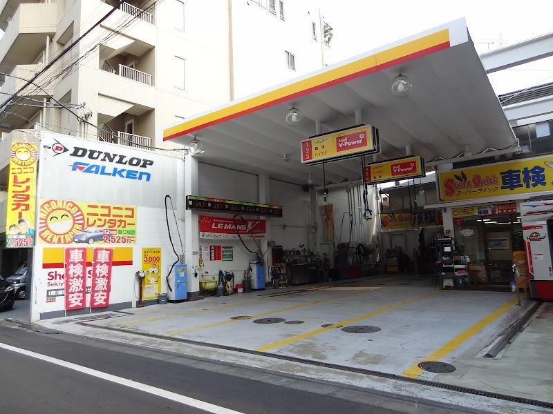 株式会社 菊地石油