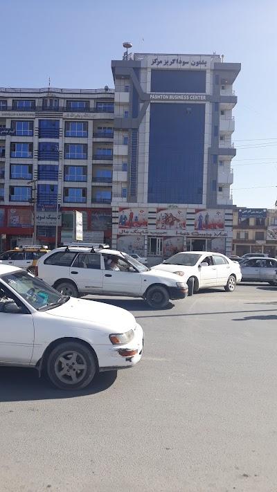 Habib Shopping Mall