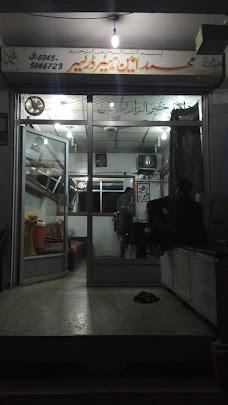 Amin Hair Saloon islamabad