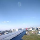 Аэропорт  Pulkovo LED