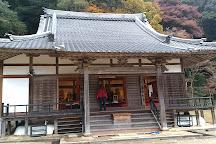 Shoryakuji Temple, Nara, Japan