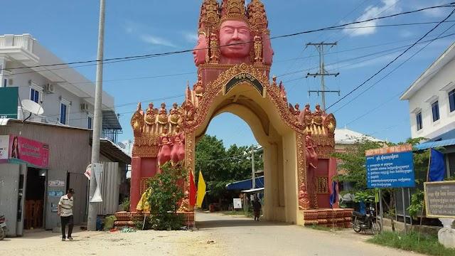 Wat Svay Chrum វត្តស្វាយជ្រំ