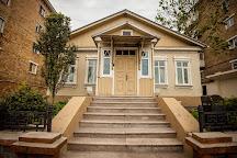 The Sukhanovs' House Museum, Vladivostok, Russia
