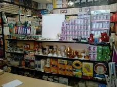 Mir Brothers Electric Store rawalpindi Saidpur Rd