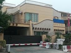 Embassy Of Nipal islamabad