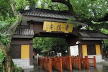 Lingyin Temple, Hangzhou, China