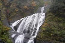 Fukuroda Falls, Daigo-machi, Japan