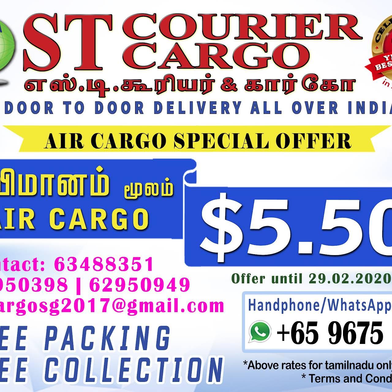 S T Cargo Agencies Pte Ltd Worldwide Door To Door Cargo Courier Delivery Services