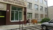 Казанский колледж строительства, архитектуры и городского хозяйства