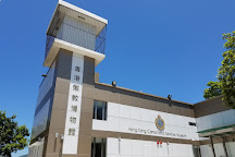 Hong Kong Correctional Services Museum, Hong Kong, China