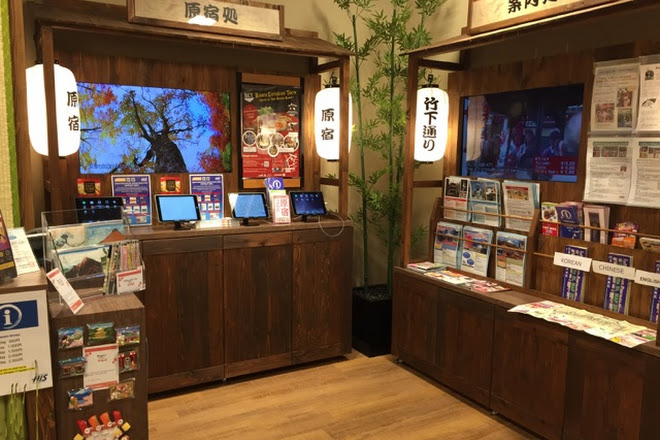 H.I.S Shibuya Tourist Information Center, Shibuya, Japan