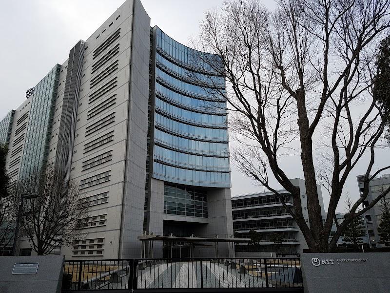 NTT武蔵野研究開発センタ