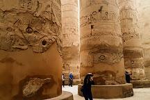 Egyptoria, Giza, Egypt