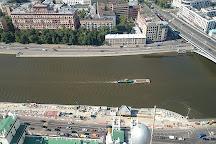 Kotelnicheskaya Embankment Building, Moscow, Russia