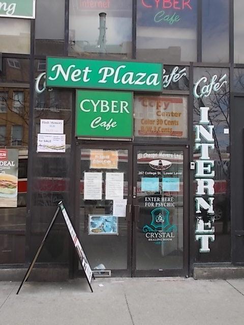 Net Plaza