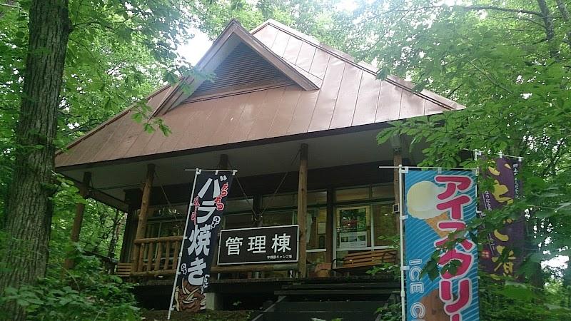 宇樽部キャンプ場