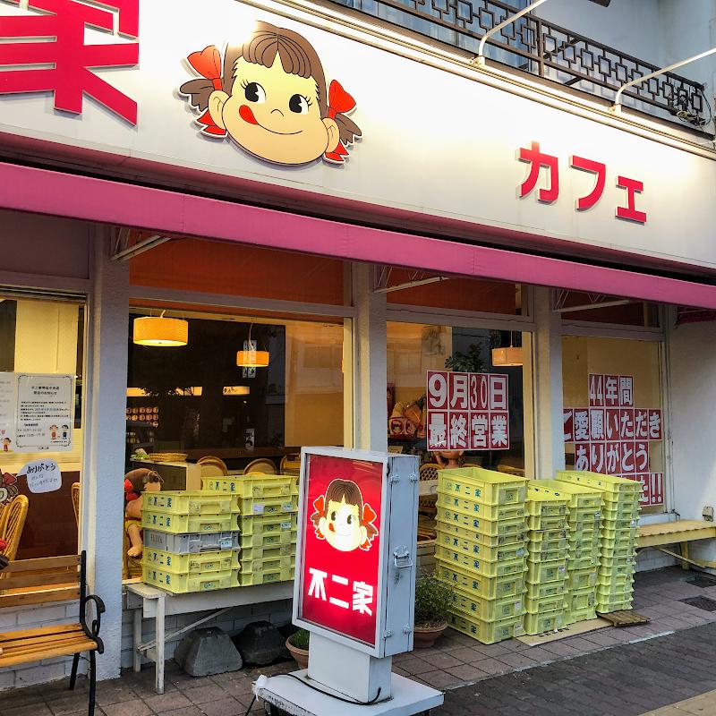 絆Style-gym Legame(レガーメ) 琴似 店 パーソナルジム・フィットネスジム