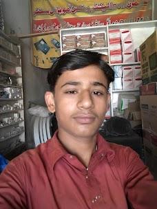 Azad Electronics dera-ghazi-khan