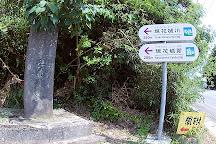 Ruins of Kakihana Castle, Nanjo, Japan