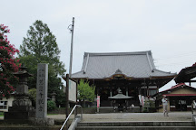 Jionji Temple Genju Tower, Saitama, Japan