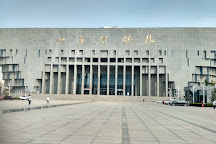 Shandong Museum, Jinan, China