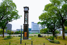 Minatogawa Park, Kobe, Japan