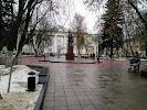 Памятник Пушкину на фото Щёлкова