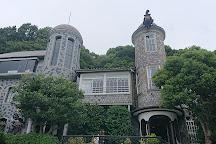 UROKO HOUSE & OBSERVATION GALLERY, Kobe, Japan