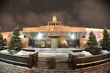 Lenin's Mausoleum, Moscow, Russia