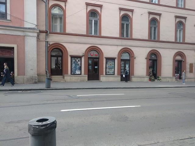Agentia Cluj Strada Napoca (Tui TravelCenter prin Eurolines)