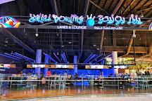 Yalla! Bowling, Dubai, United Arab Emirates