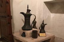 Museum of the Poet Al Oqaili, Dubai, United Arab Emirates