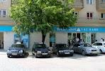 TBC Bank на фото Кутаиси