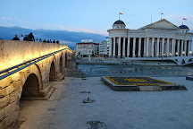 The Stone Bridge, Skopje, Republic of Macedonia