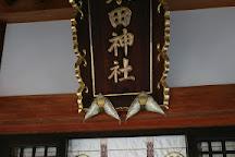 Shibata Shrine, Fukui, Japan